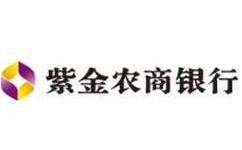 紫金银行logo