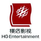 橫店影視logo