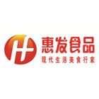 惠发股份logo