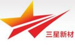 三星新材logo