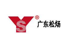 松炀资源logo