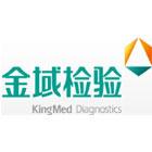 金域医学logo