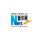 新華網logo
