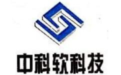 中科软logo