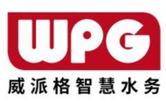 威派格logo