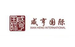 咸亨国际logo