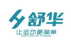 舒华体育logo