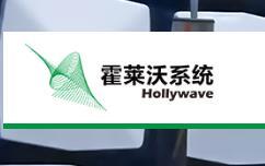 霍莱沃logo
