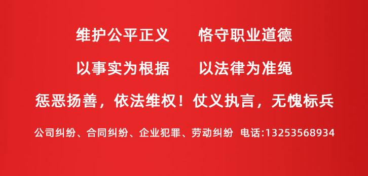 郑州律师咨询
