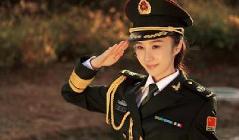 演员陶慧娜