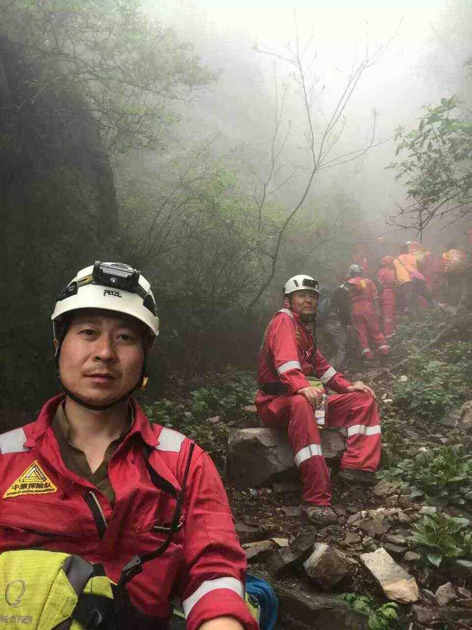 中原探险救援队搜救驴友失踪
