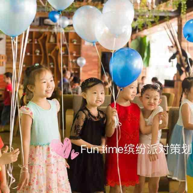 儿童派对服务